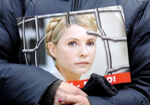 Власенко заявил, что СБУ пока не допрашивала Тимошенко в Качановской колонии