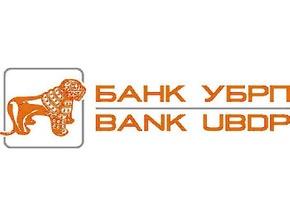 Универсальный Банк Развития и Партнерства (УБРП) привлекает $50 млн. на развитие бизнеса в Украине