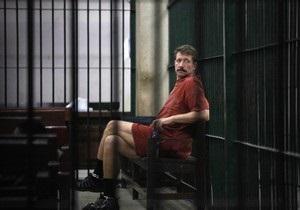 Суд приговорил Виктора Бута к 25 годам тюрьмы