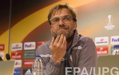 Клопп: Ніхто всерйоз і не думав про фінал Ліги Європи