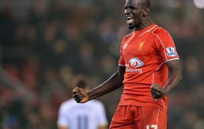 Защитник Ливерпуля отстранен от футбола на месяц
