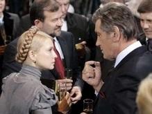 Сочельник Ющенко провел вместе с Тимошенко, Богатыревой и Балогой