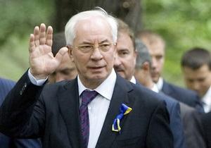 Азаров рассказал, что напишут в учебниках истории о 2011-м годе