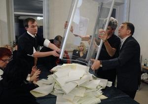 Батьківщина будет требовать расследовать фальсификации на выборах
