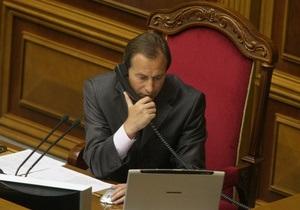 Томенко сообщил, что шестеро депутатов хотят выйти из коалиции