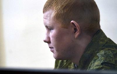 Военный РФ объяснил убийство семьи в Гюмри  шумом детей