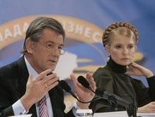 Ющенко требует, чтобы Тимошенко срочно вернулась из отпуска