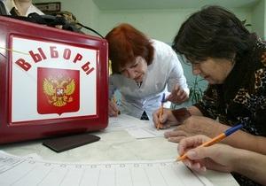 Выборы Госдумы: в Украине будут работать девять избирательных участков