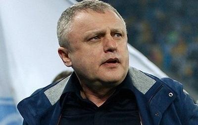 Суркіс: Не проміняв би чемпіонство на півфінал Ліги Європи