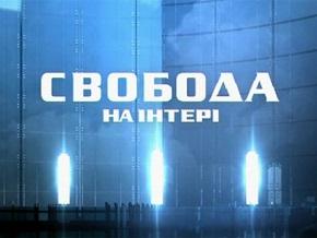 Интер ответил Тимошенко: Фирташ не владеет каналом
