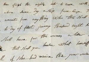 Домашнее задание Наполеона по английскому продали за 325 тысяч евро