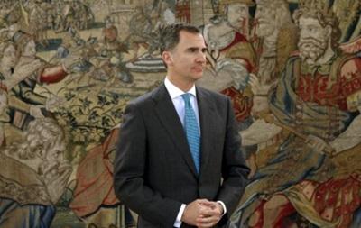 Король Испании распустил парламент и назначил выборы