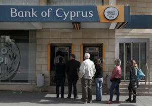 СМИ: Bank of Cyprus разделят на два учреждения
