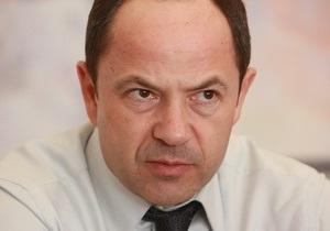 Тигипко собирает съезд партии