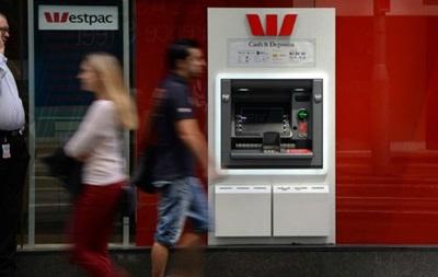 В Австралії затримали студентку за витрачання випадково отриманих $3,4 млн