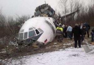 В Росавиации сообщили, что при посадке в Домодедово лайнер раскололся на две части