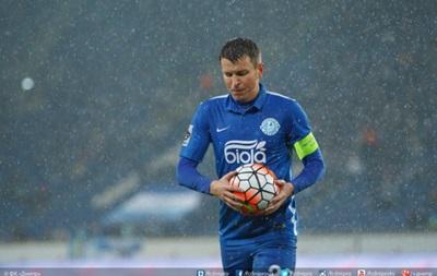 Ротань побил рекорд по количеству матчей за Днепр