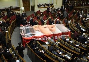 Оппозиция обвиняет аппарат Рады в саботаже