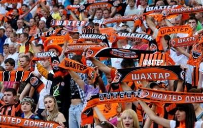 Шахтар подякував уболівальникам за підтримку в єврокубках