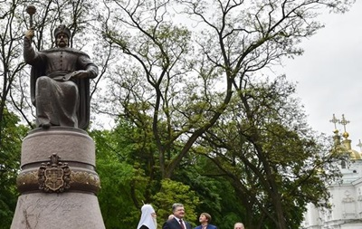 В РФ прокомментировали открытие памятника Мазепе