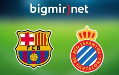 Барселона - Эспаньол 5:0 Онлайн трансляция матча чемпионата Испании