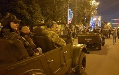 В Кривом Роге годовщину Победы отметили в четыре утра
