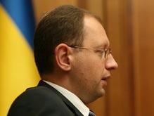 Яценюк рассказал, как правительство проспало получение от Еврокомиссии 30 млн евро