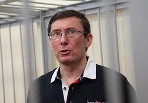 Слушание дела Луценко продолжится 27 июля
