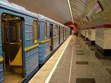 В киевском метро появятся новые полосы для слепых