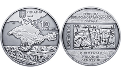 В Украине будет выпущена монета в память о депортации крымских татар