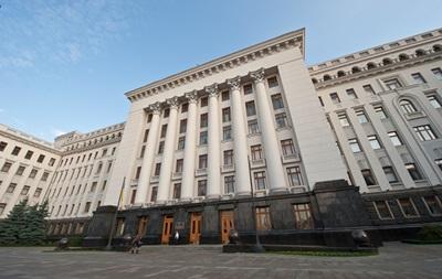 Чиновникам Порошенко подняли зарплаты