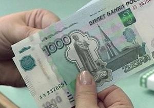 В Москве образовалась пробка из-за разбросанных книжных закладок, похожих на деньги
