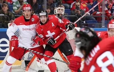 ЧМ по хоккею: Швейцария в овертайме вырвала победу у Дании