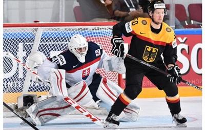 ЧС з хокею: Збірна Німеччини здобула перемогу над командою Словаччини