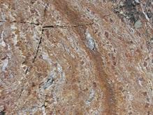 В Канаде обнаружили самые древние камни на Земле