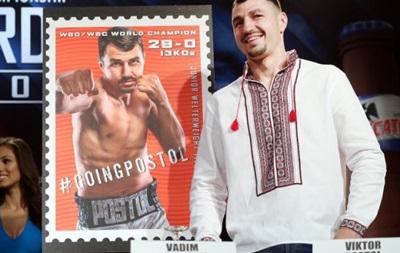 Украинский боксер Постол пришел на пресс-конференцию в вышиванке