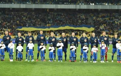 Болельщики получили возможность провести сборную Украины на Евро-2016