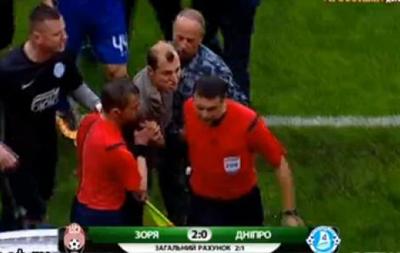 Морозов: После матча Заря - Днепр был настоящий беспредел, за такое должны 15 суток давать