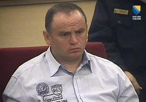 Монстр  Боснии приговорен к 45 годам за войну 1990-х