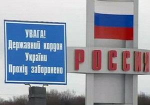 Российский посол о демаркации границы: Скоро будет установлен первый пограничный столб