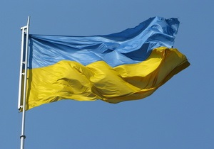 В Ливане открылся Украинский культурный центр