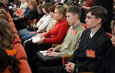 В Москве учредили организацию  Атеисты России