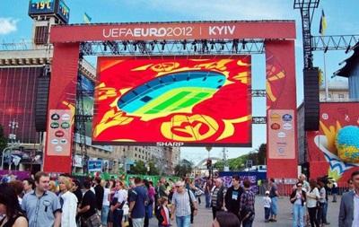 В Киеве для болельщиков во время Евро-2016 организуют фан-зоны