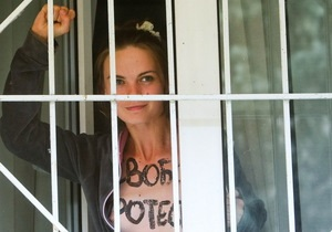 Фотогалерея: Фемида против Femen. Скандальный суд над активистками женского движения