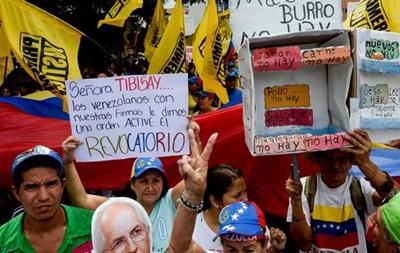 В Венесуэле объявили военные учения