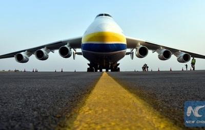 Мрия  совершила первый коммерческий рейс
