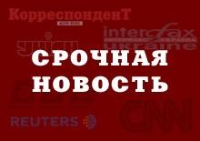 Журналистку ранили во время прямого эфира возле Гори