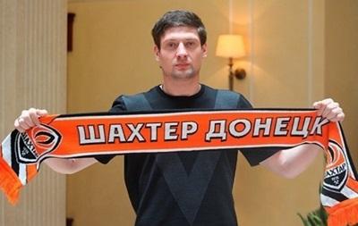 Селезньов: Президент сказав, що потрібно допомогти Шахтарю стати чемпіоном