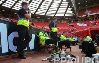Підозрілий предмет на Олд Траффорд виявився муляжем вибухівки