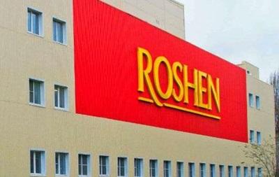 Покупателя на липецкую фабрику нет - Roshen
